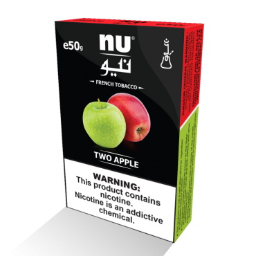 NU Double Apple Shisha 50 grams