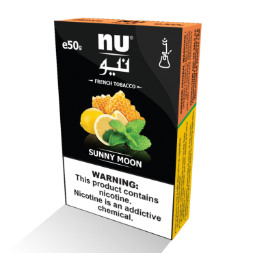 Sunny Moon 50 grams of shisha